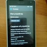 Смартфон Microsoft Lumia 532 Dual Sim, Новосибирск