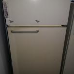 Холодильник Юрюзань,б/у, Новосибирск