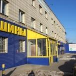 Продам очень яркую световую вывеску/рекламу б/у, Новосибирск