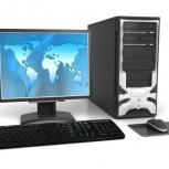 Куплю дорого компьютеры ноутбуки ЖК Телевизор. Выезд, Новосибирск