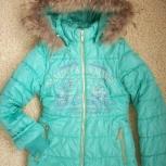 Куртка Ариадна, ТМ GnK, р.122-130, Новосибирск