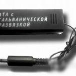 Адаптер записи с телефонной линии, Новосибирск