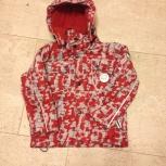 Отличная куртка осень шалуны 116 красивого яркого цвета осень, Новосибирск