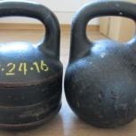 Продам гирю 32 кг, Новосибирск