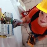 Оказываем все виды услуг электрика, Новосибирск