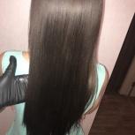 Кератиновое выпрямления волос, Новосибирск