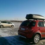 Школа высшего водительского мастерства и контраварийной подготовки, Новосибирск