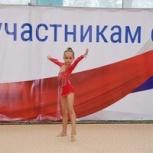 Купальник по художественной гимнастике, Новосибирск