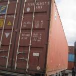 Продам контейнер 40 тонн, HC, б/у, Новосибирск