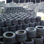 Куплю шины диски, любой размер и радиус Зимние, самовывоз., Новосибирск