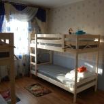 Недорогой и уютный хостел в центре Новосибирска, Новосибирск