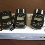 Радиосинхронизаторы Pixel TR-331 для Nikon, Новосибирск