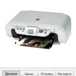Продам принтер canon pixma mp 460, Новосибирск