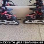 Продам роликии Roces, Новосибирск
