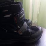 Зимние ботинки, Новосибирск