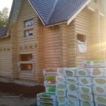 Бригада плотников: строительство домов, бань, беседок из бруса, бревна, Новосибирск