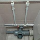 Замена канализации. Замена канализации цена., Новосибирск