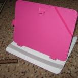 """Чехол для планшета 8"""", розовый., Новосибирск"""