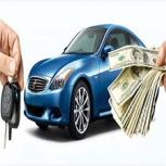Срочный выкуп авто. Цена 90% от рыночной, Новосибирск