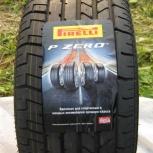 Новые шины спорт лето премиум класса 225/45/R17 Pirelli., Новосибирск