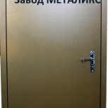 """Дверь входная металлическая  """"щит-эконом"""", Новосибирск"""