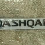 Буквы Qashqai, Новосибирск