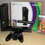 Продам Xbox 360 250Gb, kinect, Новосибирск
