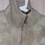 Куртка-ветровка, р-44, Новосибирск