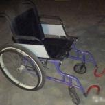 Инвалидное кресло-коляска б/у, Новосибирск
