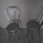 продам 2 стула, Новосибирск