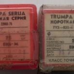 Сверло для печатных плат диам.1,3 мм твердосплавное ВК6-М, Новосибирск