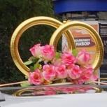 Свадебные кольца на машину, Новосибирск