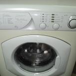 Продам стиральную машину Ariston б/у, Новосибирск