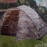 продам палатку 6 местную с тамбуром два слоя камуфляж, Новосибирск