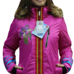 Лыжный горнолыжный костюм, Новосибирск