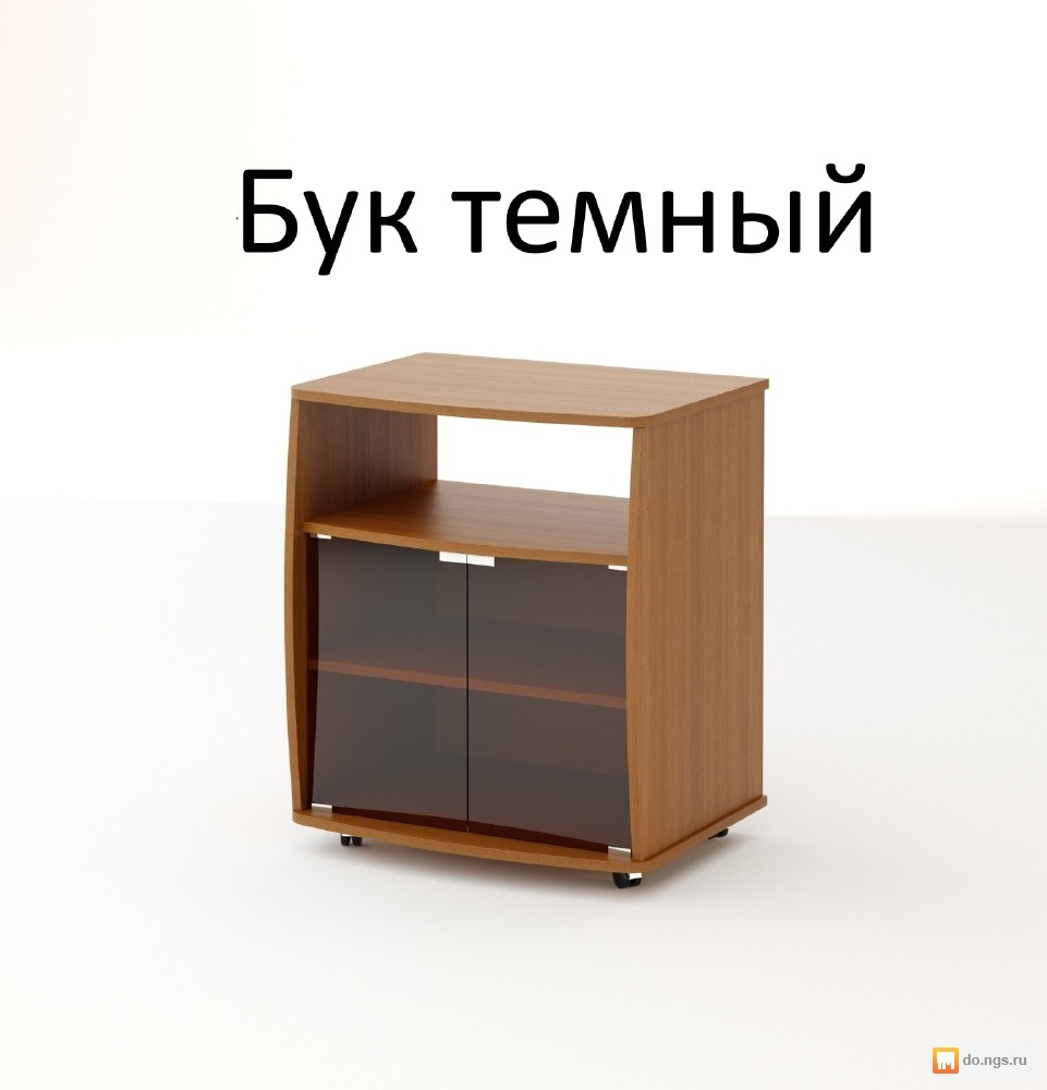 Тумба новосибирск