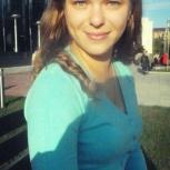 Няня для Вашего ребенка, Новосибирск
