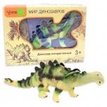 """Интерактивный динозавр """"Туоянгозавр"""" (ходит, рычит, двигает головой), Новосибирск"""
