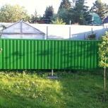 Забор. Ворота. Калитка. Установка. Монтаж, Новосибирск