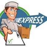 Курьерская доставка ! Экспресс-почта!, Новосибирск