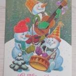 Продам советские открытки, Новосибирск