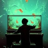 Уроки игры на фортепиано, для начинающих и продолжающих, Новосибирск