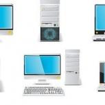 Дорого куплю вашу компьютерную технику, Новосибирск