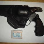 Револьвер сигнальный или обмен, Новосибирск