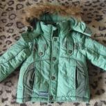 Продам зимний костюм, Новосибирск