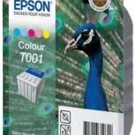 EPSON T001 Картридж цветной  для  Stylus Photo-1200. цена700 руб, Новосибирск