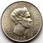 ЛЮКСЕМБУРГ 100 франков 1963 Серебро. Шарлотта., Новосибирск