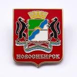 Значок/Знак Герб г. Новосибирска (красный), Новосибирск