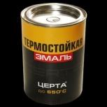 """Эмаль термостойкая """"церта"""" черный, Новосибирск"""