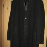 Пальто из кашемира, Новосибирск